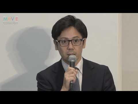 #3 3】吉本興業・岡本昭彦社長記者会見2019 7 22