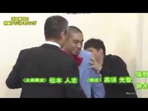吉本興業・岡本社長、宮迫の目の前で山崎邦正に激烈ビンタ!割って入る松本人志!