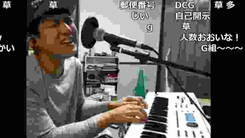 すべてを乗り越えた男の住所開示の歌【2018/11/07】