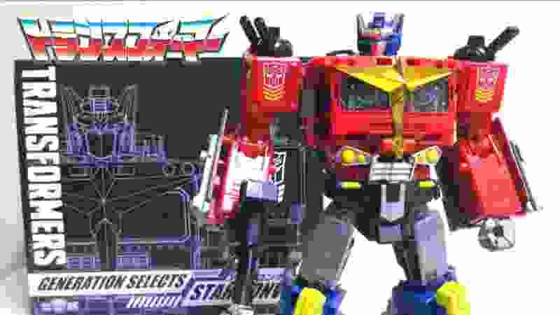 【トランスフォーマー ジェネレーションセレクト】かっこよすぎ笑!スターコンボイ  ヲタファのじっくり変形レビュー / Transformers Star Convoy