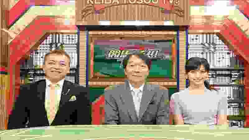 競馬予想TV! #981 「スプリンターズS(GⅠ)ほか」