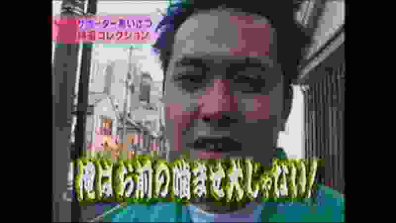 銭形金太郎 10 総集編