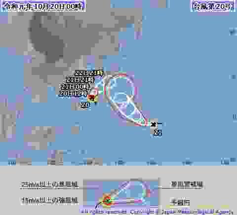 マーシャル諸島で発達中の熱帯低気圧について、気象庁は今後24時間以内に台風に発達する見込みとしています