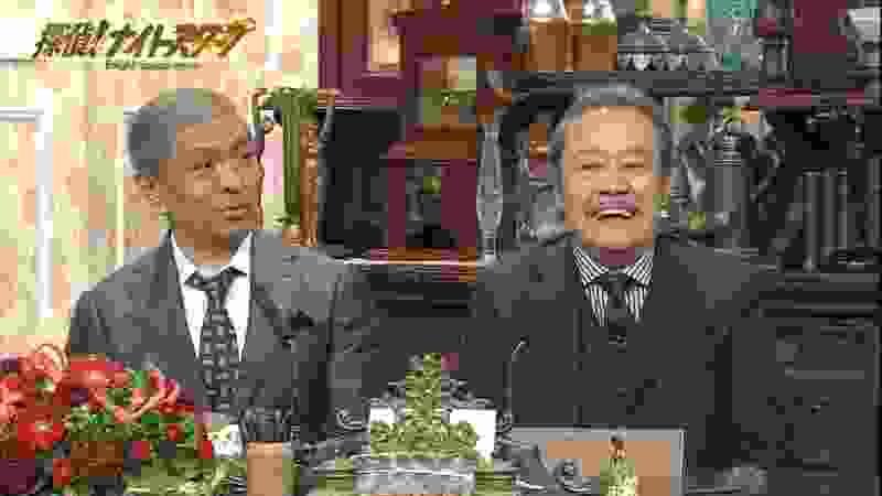 「探偵!ナイトスクープ」緊急発表!3代目局長は松本人志!