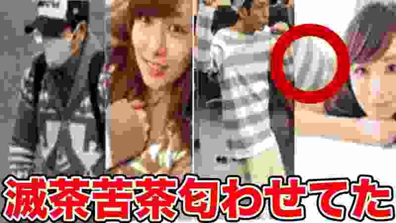 【匂わせ】伊藤綾子さんのブログの内容がやばい!二宮和也さんが結婚発表!【vs嵐】【最後】【妊娠?】【虹】
