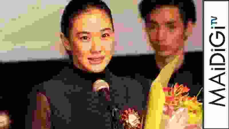 蒼井優、最優秀女優賞は「叱咤激励」と奮起 「宮本から君へ」は「本当に疲れました…」 「第11回TAMA映画賞」