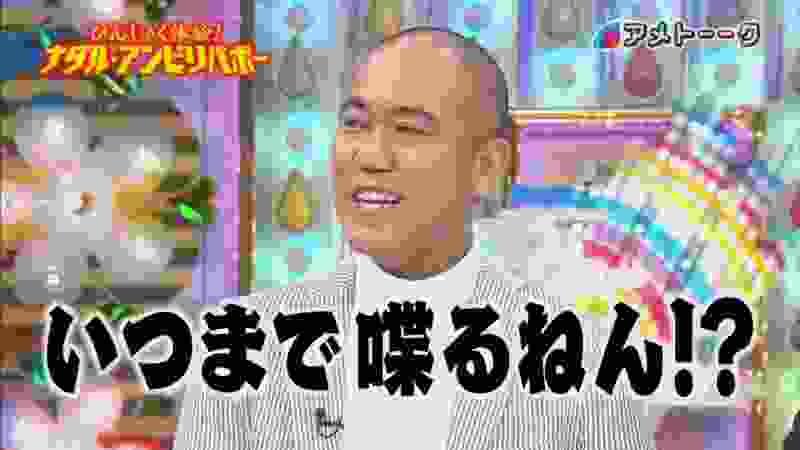 アメトーーク【 ひんしゅく体験!ナダル・アンビリバボー2】 20161103