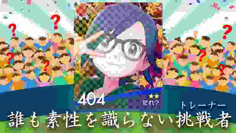 #3【ポケモンシールド】すっかりハマったから続きを遊ばせてくれないか【黛 灰 / にじさんじ】