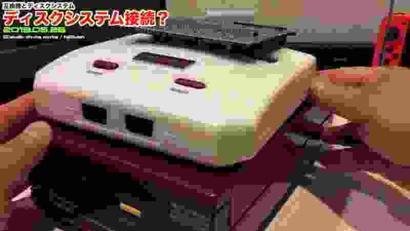 【FC】互換機ファミ・コンフォートでディスクシステム稼働までもっていけるか(ファミ・コンフォート後編)