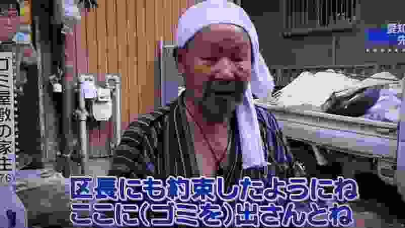 豊田市 保見ヶ丘 保見団地 ゴミ屋敷 蚊取線香で全焼する前