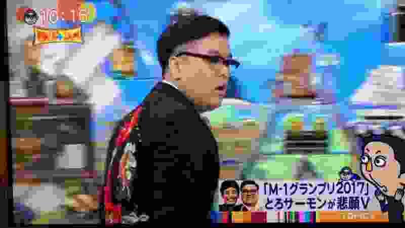 【ワイドナショー松本人志 】キレて帰るとろサーモン久保田に苦言