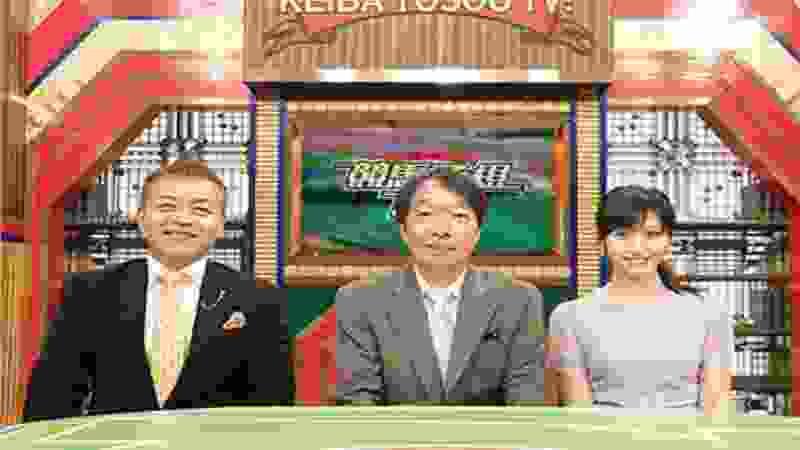 競馬予想TV! #991 2019年12月7 「阪神ジュベナイルフィリーズ(GⅠ)ほか」HQ