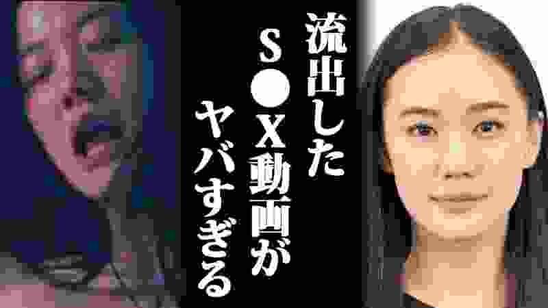 """「南海キャンディーズ」の山里亮太と結婚した蒼井優の""""目を疑う映像""""に一同そうだち これには山里も平常心ではいられない・・・"""