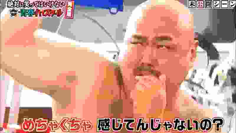 【腹筋崩壊】ガキ使 クロちゃんおもしろシーン