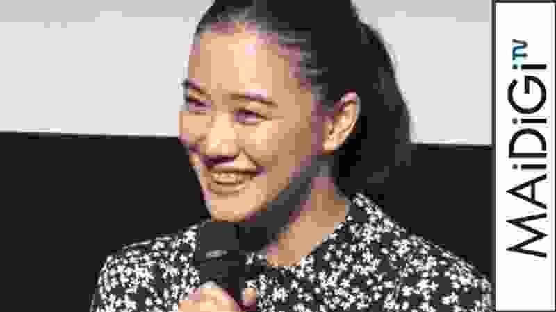 蒼井優、結婚は「うっかり」?「車線変更みたいな感じ」と笑顔 映画「ロマンスドール」トークイベント