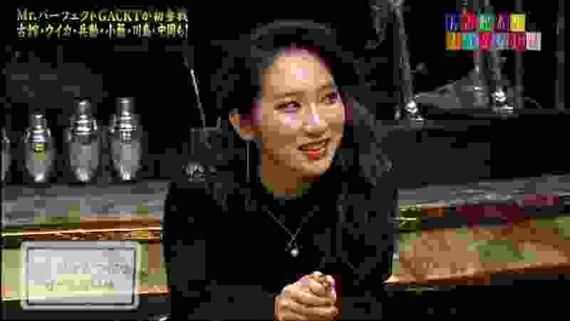 人志松本のすべらない話 2020年01月11日 200111